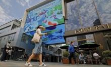 البنك الدولي يرفع توقعاته بشأن نمو الاقتصاد الصيني