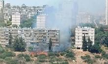 إخلاء مبان إثر حريق في حيفا