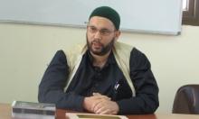 وزيرة الداخلية الإسرائيلية تسحب جنسية أسير محرر من كفر ياسيف