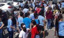 أكثر من مليون ونصف مليون طالب من الابتدائية ورياض الأطفال للعطلة الصيفية