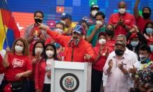 لرفع العقوبات الأممية: السماح للمعارضة بالمشاركة بالانتخابات في فنزويلا