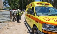 إصابة خطيرة لعامل في حيفا