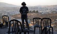 """رفض فلسطينيّ للتوقيع على """"تسوية"""" إخلاء """"إفياتار"""""""