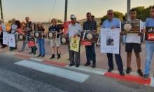 """وقفة إسناد لأسير المضرب عن الطعام أمام مستشفى """"كابلان"""""""