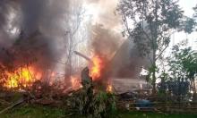 الفلبين:  29 قتيلا بتحطم طائرة عسكرية على متنها 85 شخصا
