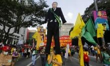 عشرات آلاف البرازيليين يتظاهرون ضد بولسونارو