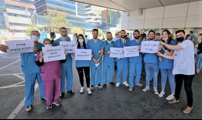 مستشفيات إسرائيل... احتفاء واهم بالتعايش