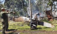 تحطّم الطائرة الفلبّينيّة: 52 قتيلا وبحث عن الصندوقين الأسودين