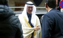 """تأجيل اجتماع """"أوبك+"""": لا اتفاق على مواصلة خفض الإنتاج والسعوديّة تعدّل قواعد الاستيراد"""