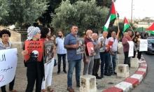 الناصرة: وقفة إسناد وهتافات بالحرية للأسير أبو عطوان