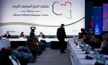 فشل التوافق على قاعدة دستورية للانتخابات في ليبيا: الأسباب والتداعيات