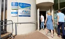 المجتمع العربي الأكثر تضررا بفرص العمل خلال جائحة كورونا