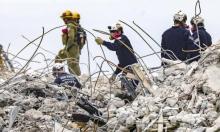 ارتفاع عدد قتلى انهيار مبنى ميامي إلى 46