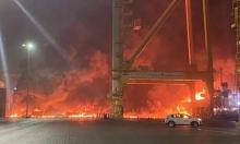 دبي: اندلاع حريق إثر انفجار في ميناء جبل علي