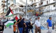 البنك الدولي: غزة بحاجة لـ485 مليون دولار للتعافي بالمدى القصير