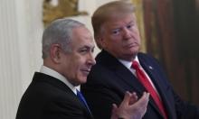 """كتابان: ترامب امتدح هتلر ووصف تهنئة نتنياهو لبايدن بـ""""الخيانة العظمى"""""""