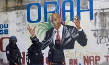 هايتي: الشرطة تقتل 4 وتعتقل 2 آخرين بعد اغتيالهم رئيس البلاد