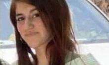 كفر ياسيف: وفاة فتاة متأثرة بإصابتها في حادث طرق