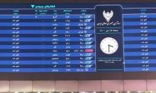 تعطّل القطارات في إيران وترجيحات بهجوم سيبراني