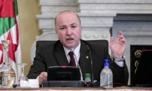 كورونا في الجزائر: إصابة رئيس الوزراء؛ وتشديد إجراءات الوقاية