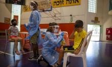 """الصحة الإسرائيلية: 4 آلاف إصابة نشطة بكورونا ونفاذ مخزون لقاحات """"فايزر"""""""