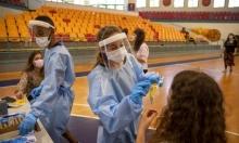 الصحة الإسرائيلية: جرعة ثالثة ضد كورونا والإصابات بالمستشفيات بارتفاع