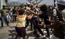 كوبا: تظاهرات بسبب الأزمة الاقتصادية والرئيس يدعو أنصاره للرد بالشارع