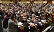 """البرلمان المصري يقر قانون """"فصل الإخوان"""""""