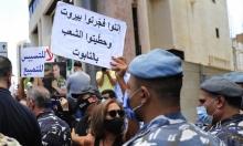 الأزمة الاقتصادية في لبنان: عقوبات أوروبية ضد قادة سياسيين