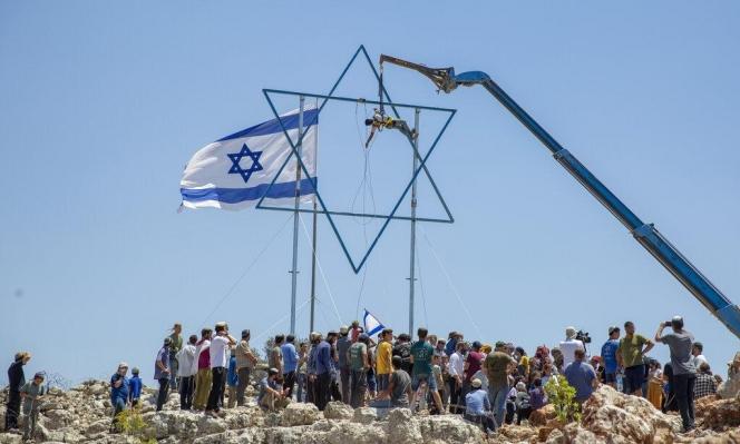 مطالبة مجلس الأمن بإلزام إسرائيل بوقف جريمة إفياتار