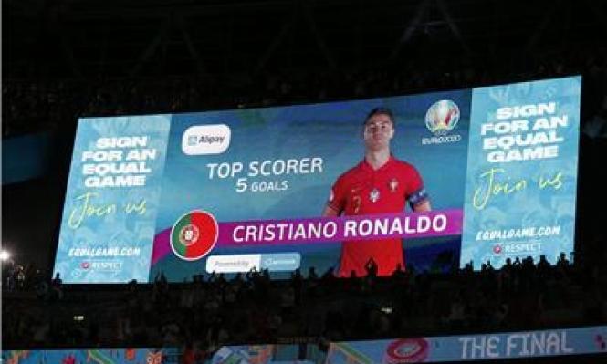 يورو 2020: كريستيانو يخطف جائزة هداف البطولة