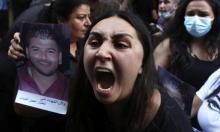 """مواجهات بين أهالي ضحايا انفجار مرفأ بيروت وقوات الأمن:""""هذه توابيت أولادنا"""""""