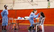 كورونا بالبلاد: معدل قياسي جديد بتسجيل 734 إصابة خلال 24 ساعة