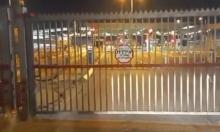 اعتقال منفذ عملية إطلاق النار عند حاجز قلنديا