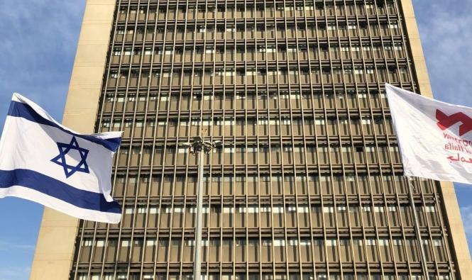 جامعة حيفا توقف محاضرا عن العمل بعد شكاوى بالتحرش الجنسي
