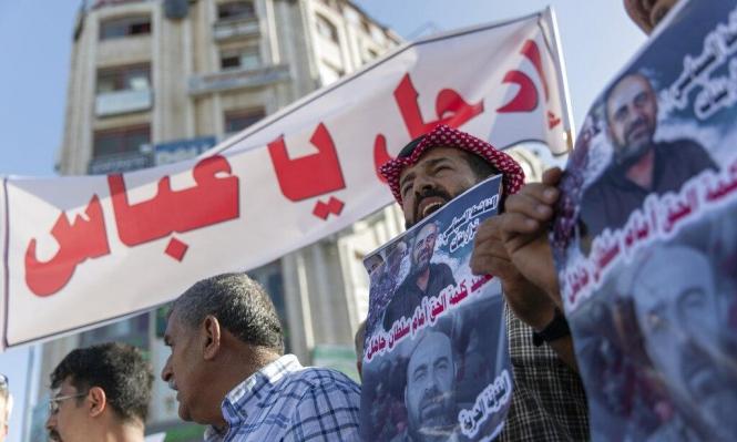 """المقاومة والسلطة والاحتلال وشعار """"ارحل"""""""