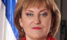 السجن 10 سنوات لنائبة وزير الداخلية الإسرائيلي السابقة