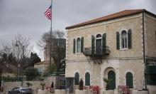الليكود يطرح قانونين لمنع فتح القنصلية الأميركية وضمّ بالضفة