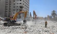 """""""دمار واسع"""" لحق بقطاع العدالة في غزةإثر العدوان الإسرائيليّ"""