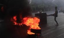 لبنان: قطع طرقات خلال احتجاجات عقب اعتذار الحريري عن تشكيل الحكومة