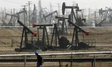 """هبوط أسعار النفط وسط ضبابية مصير اتفاق """"أوبك+"""""""