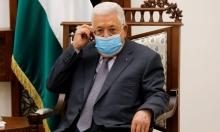 """الاحتلال يدرس تقديم """"تسهيلات اقتصادية"""" للسلطة الفلسطينية"""