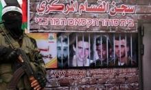 """تبادل أسرى: تل أبيب تطالب القاهرة بمزيد من الضغط على """"حماس"""""""