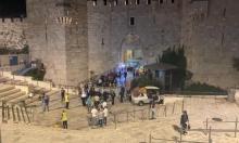 القدس المحتلة: مسيرة المستوطنين تمر من شارع صلاح الدين