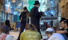 """الرئاسة الفلسطينية تدين انتهاك المستوطنين للأقصى و""""حماس"""" تدعو للزحف للمسجد"""