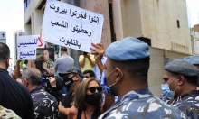 لبنان: الإثنين المقبل موعدا لتسمية رئيس جديد للوزراء... وقرار باستجواب رياض سلامة