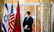 المغرب تجسس على صحافيين فرنسيين باستخدام برنامج إسرائيلي