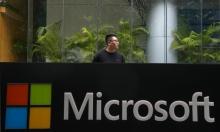 """بكين تهاجم واشنطن وحلفاءها: الاتهامات بشنّ هجوم إلكتروني على """"مايكروسوفت"""" """"مفبركة"""""""