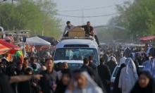 """هجوم بغداد: """"نظام سياسيّ هشّ"""" ودعوات لمحاسبة المسؤولين"""