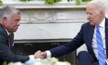 """بايدن يتعهد خلال لقائه بالملك عبد الله بـ""""تعزيز التعاون الثنائيّ"""""""